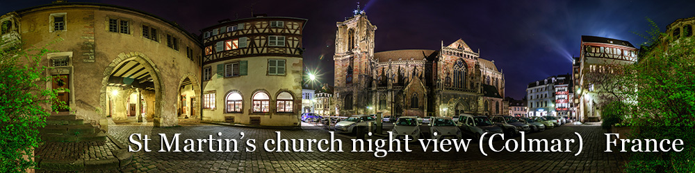 St Martin Church Colmar ночью