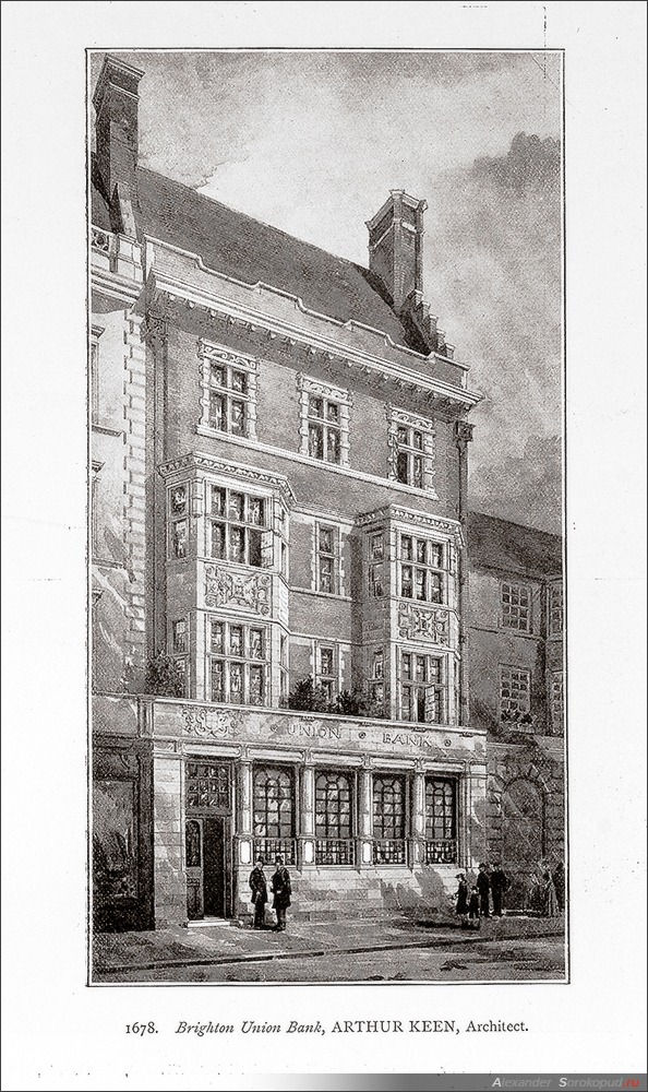 Academy Architecture 1896