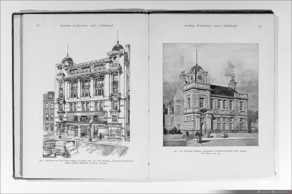 Academy Architecture 1905
